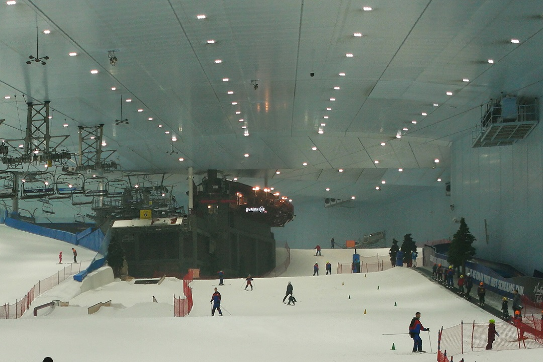 Arese Ski Dome