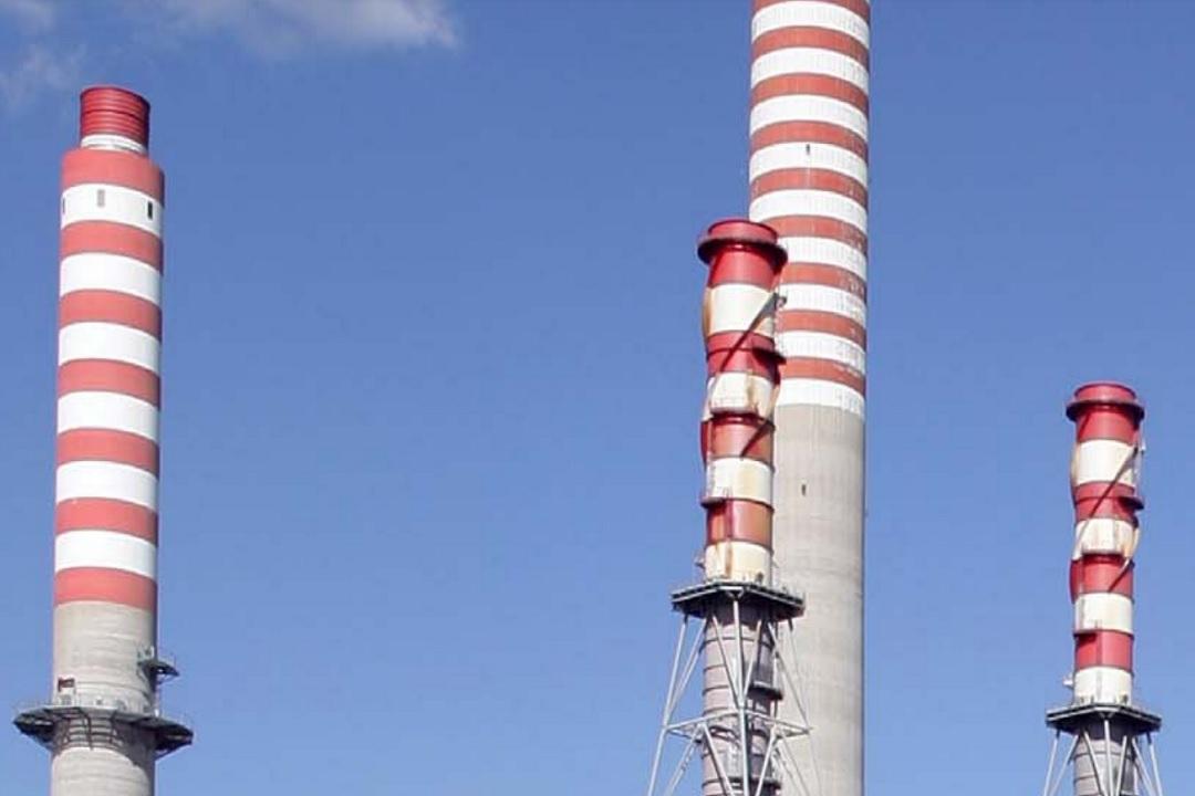 Centrale Sermide efficienza energetica