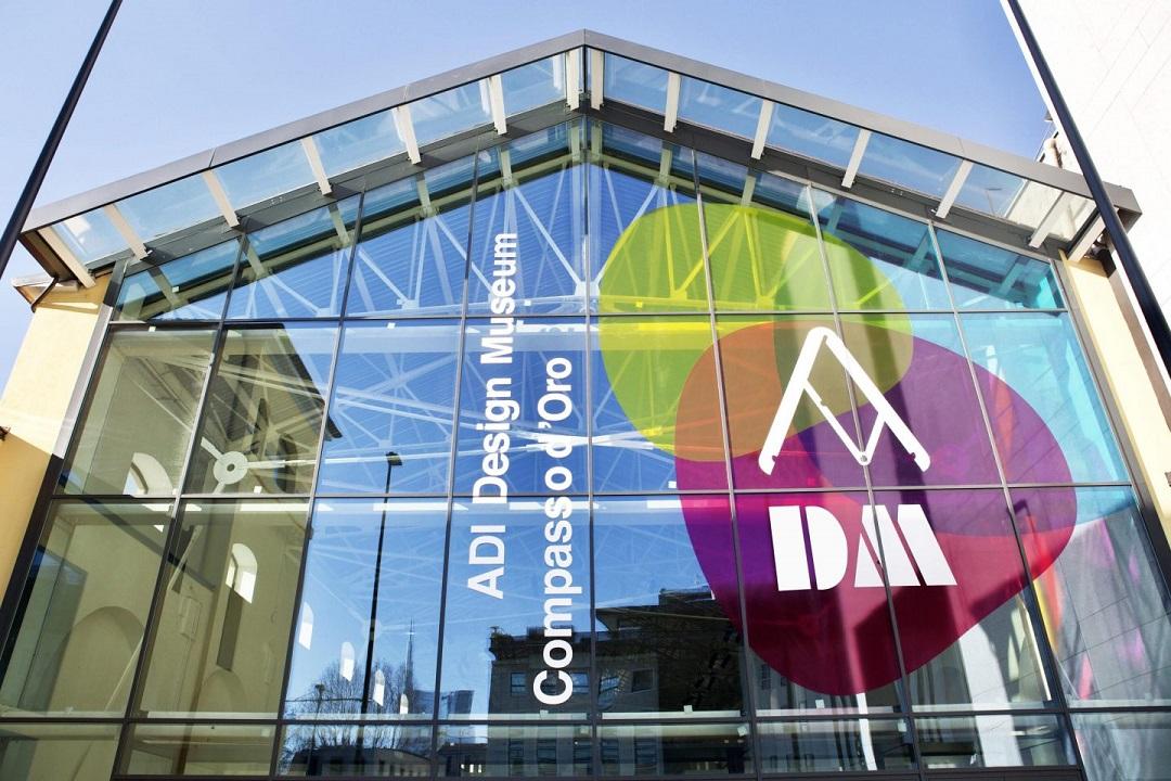 adi design index 2021
